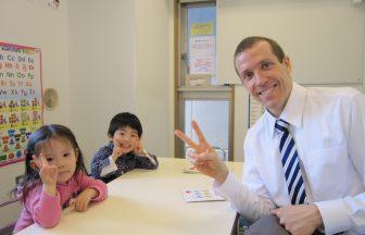 杉並区英語教室