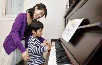 中野坂上のピアノ教室