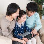 小学生にプログラミング学習に興味持たせる為の3つのコツとは?
