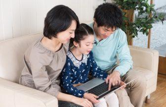 自宅で子供のプログラミング学習するときのコツ