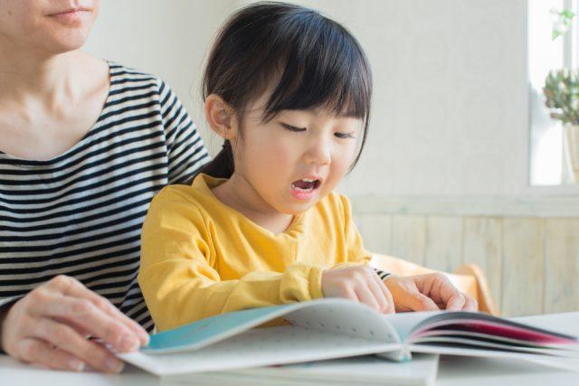 子供のオンライン英会話は目標設定することが大切
