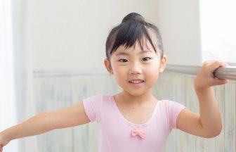 子供がバレエを習うメリットは驚くほど多い!