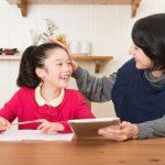 小学生が英語を「自宅学習」する時の3つコツとは?無料・有料編で勉強法も解説!