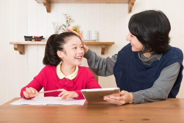 子供のオンライン英会話を継続させるポイント