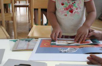 子供の習い事絵画造形教室