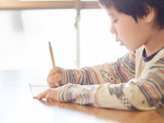 子どもの学習習慣を身につけさせるコツ