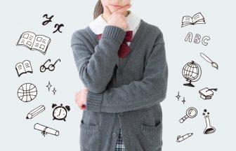 塾と習い事の両立
