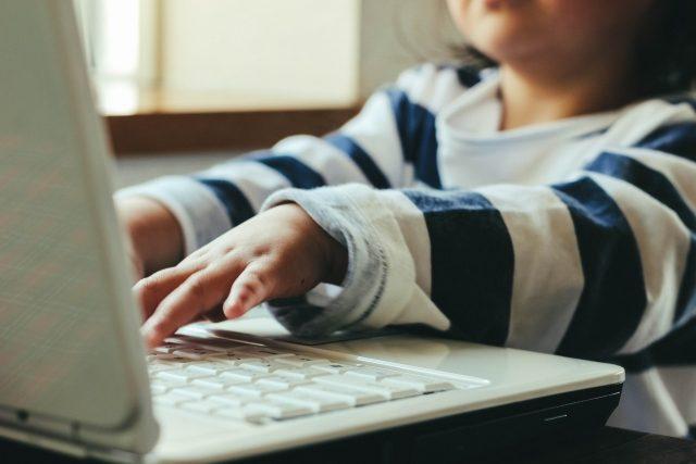 自宅でできる子供のプログラミング学習教材