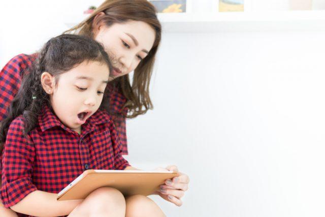 幼児向けにアプリで学習する無料サービス