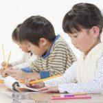 子供の集中力を高めるコツとは?家庭学習で実践できることも解説!
