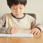 「宿題やりなさい!」はもうNG?子供が学習習慣を身につけるコツとは?
