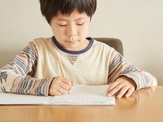 小学生の漢字の苦手意識をなくす方法