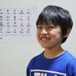 小学生の英会話は「通学」と「オンライン」どっちがいいの?