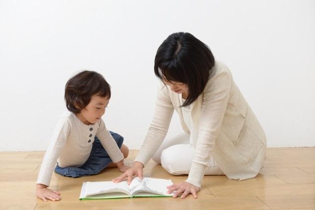 幼児におすすめの笑える絵本