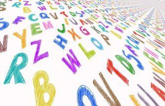 幼児英語勉強法