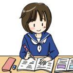 中3夏休みの受験勉強