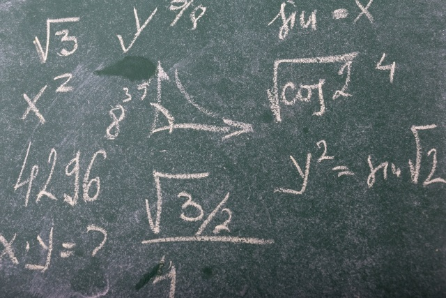 中学生におすすめの数学の問題集