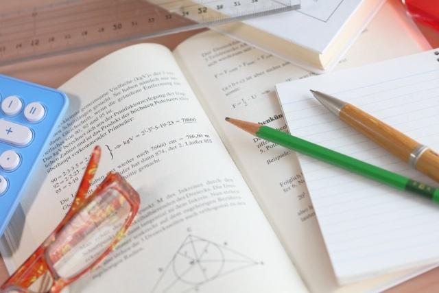 中学生におすすめの勉強アプリ