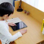 【小学生】学習塾はオンラインと通学どっちがいい?徹底比較おすすめ6選も解説!