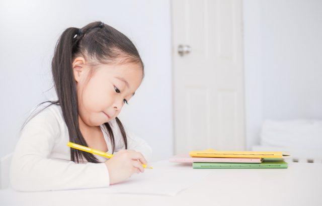小学生の自宅学習英語ドリル