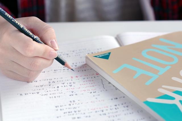 中学生の数学の勉強法