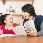 【小学生】家庭学習のコツとは?おすすめの教材も解説!