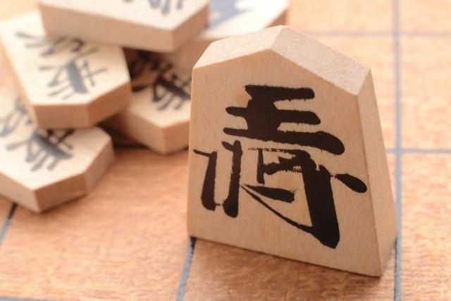 子供の習い事将棋