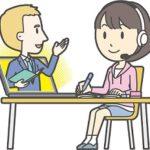 中学生のオンライン英会話のメリット