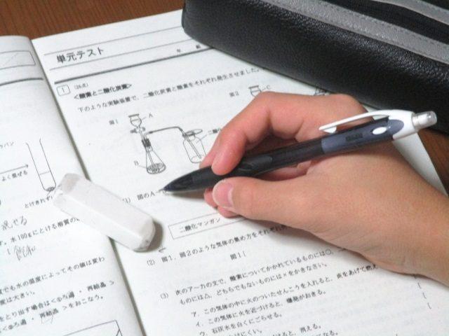 中学受験の理科の勉強法