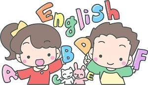 幼児におすすめの英語おもちゃ