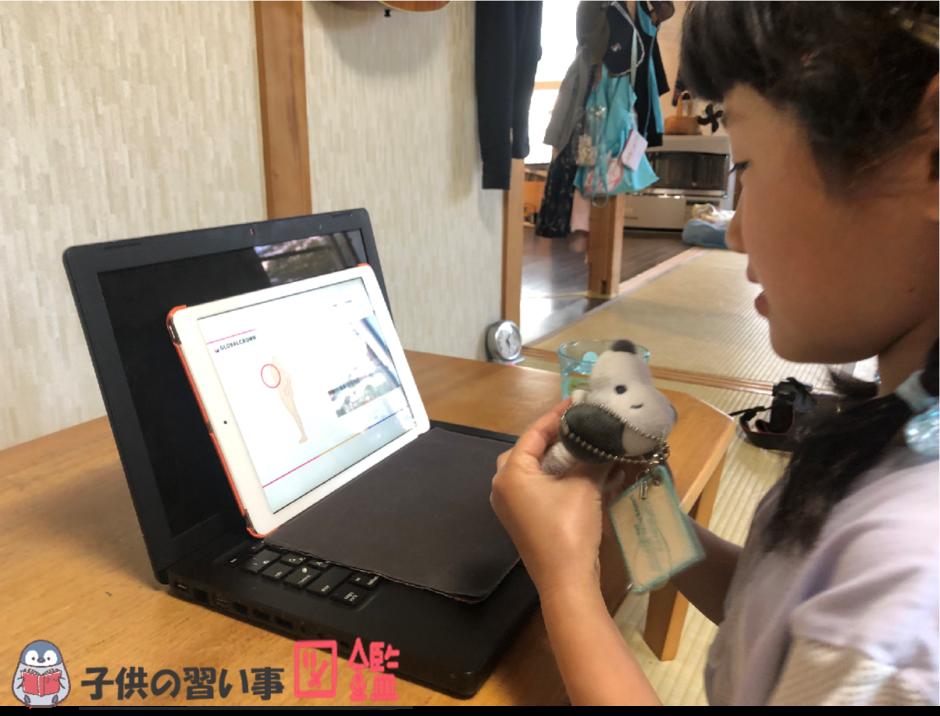 グローバルクラウンのレッスンは日本語も使ってくれる