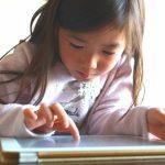 スマイルゼミ幼児コースの評判・口コミはどう?利用者の感想から効果を解説!他の教材との料金比較も紹介!