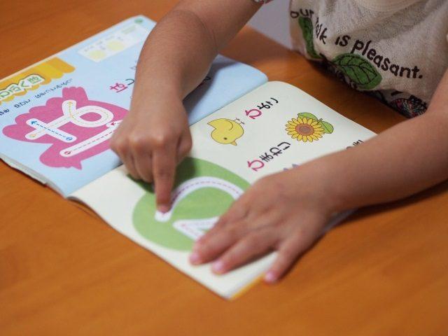 3歳におすすめの習い事幼児教室