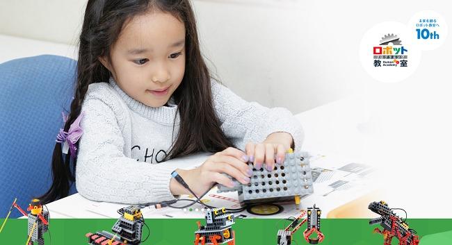 ヒューマンアカデミーロボット教室のコースは