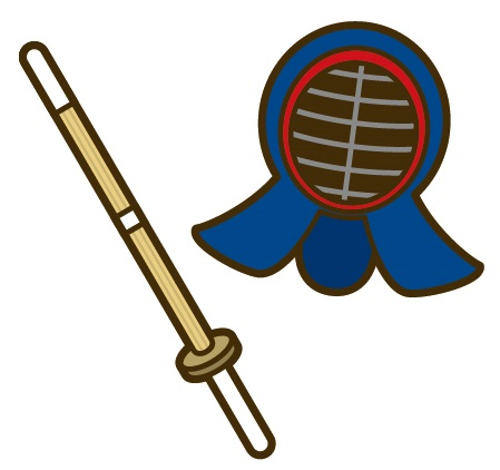 子供の剣道で用意するもの