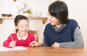 子供の学習習慣は継続が大切