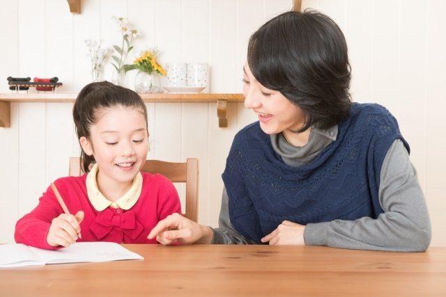 子どもの習い事を効率的にする