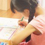 【再検討必至】Z会小学生コース、1年間使ってみた感想は?