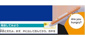 Z会小学生コースタッチペン英語