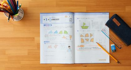 Z会小学生コースはタブレットとテキストどっちがいい?