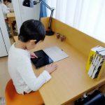 小学生がオンライン学習を使う「メリット・デメリット」とは?