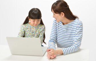 小学生がオンライン英会話を使うメリット