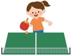 子供の習い事卓球