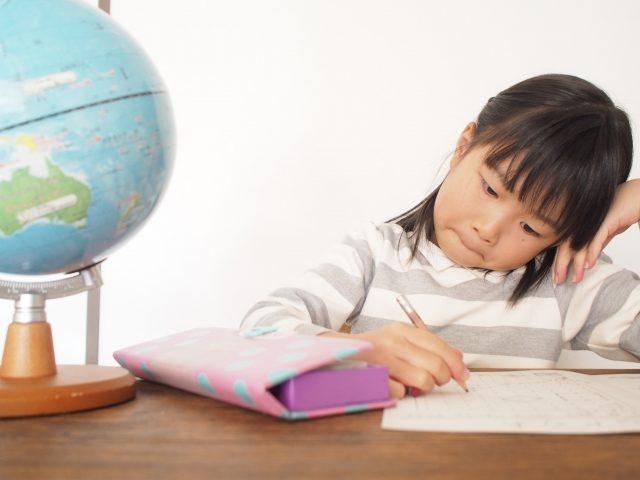 自宅学習が身につく家庭環境とは?