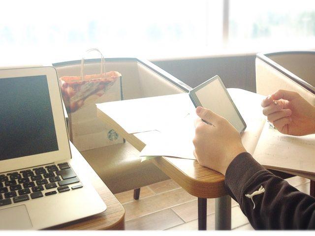 小学生のオンライン学習