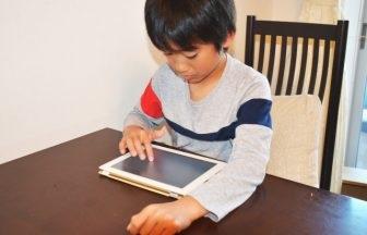 小学生におすすめのタブレット学習サービス