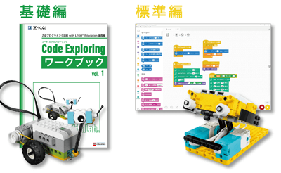 Z会プログラミング講座のワークブック