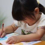 【2021年版】小学校入学準備で使える通信教育おすすめ5選!