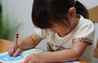 幼児の通信教育