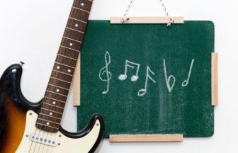 子供の習い事ギターの効果